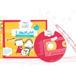 Arabic Nursery Rhymes and Songs for Children Vol. 1 CD