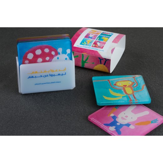 Hope Shop By KHCF - Coasters Hand Drawn By The Pediatric Patients