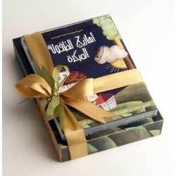 Arabic Nursery Rhymes Gift (3Board Books+ CD+ DVD)