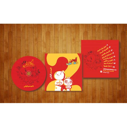 Adam Wa Mishmish CD Season 2