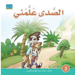 Dar Alzeenat: Echo Taught Me