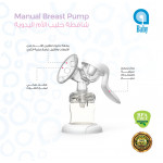 Ababy - Manual Breast Pump