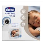 جهاز مراقبة الطفل بالفيديو من شيكو ديلوكس 254 ، أزرق فاتح