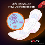 Kotex Feminine Pads Ultra Super Plus, 8 Pads