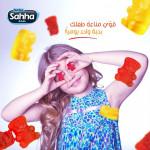 Nutridar Sahha Kids' Multivitamin Gummies