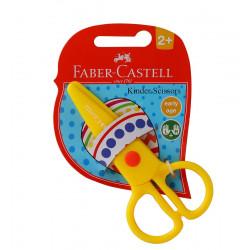 مقص كيندر للاطفال من فابر كاستل, أصفر