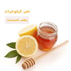 Natural Honey Originated of Citrus Flowers, 0.5 Kg