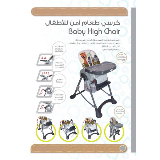 aBaby - Baby High Chair, Grey