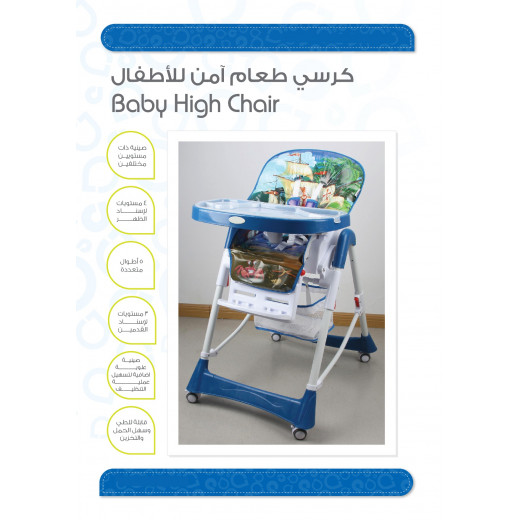 aBaby Baby High Chair, Blue
