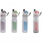 O2COOl Mist N Sip Artic Squeeze Bottle 590 ml, Green