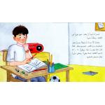 Al Yasmine Books - Omar Doesn't Like Writing