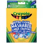 أقلام تلوين كبيرة قابلة للغسل من كرايولا - 8 ألوان