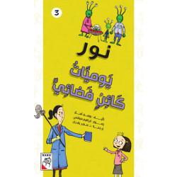 Nour :An Alien Diary