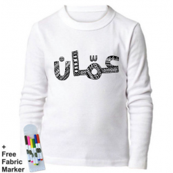 Mlabbas  Amman Kids Coloring Long Sleeve Shirt 12-13 years