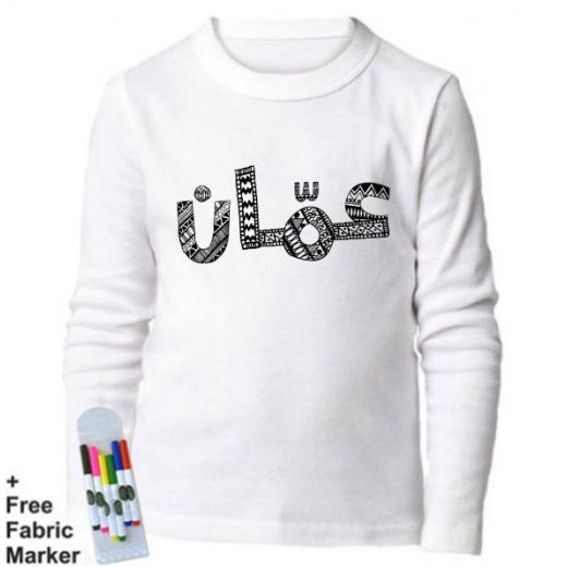 Mlabbas Amman Kids Coloring Long Sleeve Shirt 3-4 years