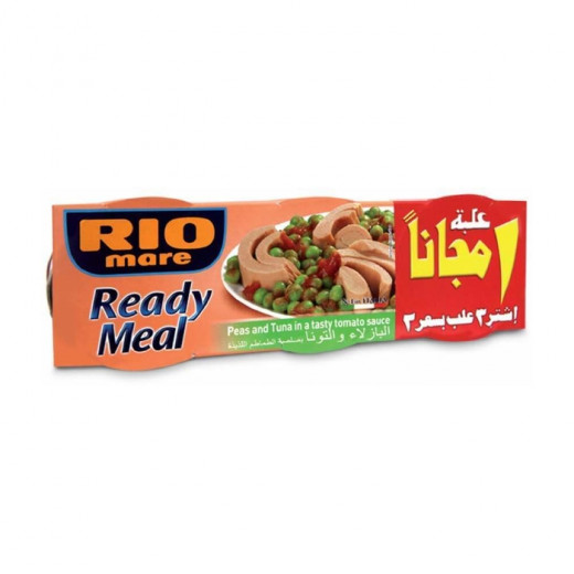 Rio Mare Ready Meal- Tuna with Peas 160gx3