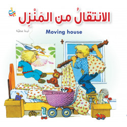 Go-to - Moving home Series - 16 Pages - 28x28