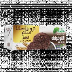Tropicana Sugar Free Cookies Nutty Chocolate With Chia Seed 100 g