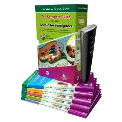 Digital Future - Teaching languages Complete in learning Arabic for Foreigners