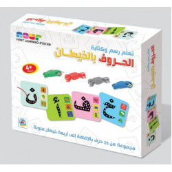 My Arabic language : Learn to Draw and Write the letters with sewing