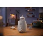 Philips Avent Fast Bottle Warmer